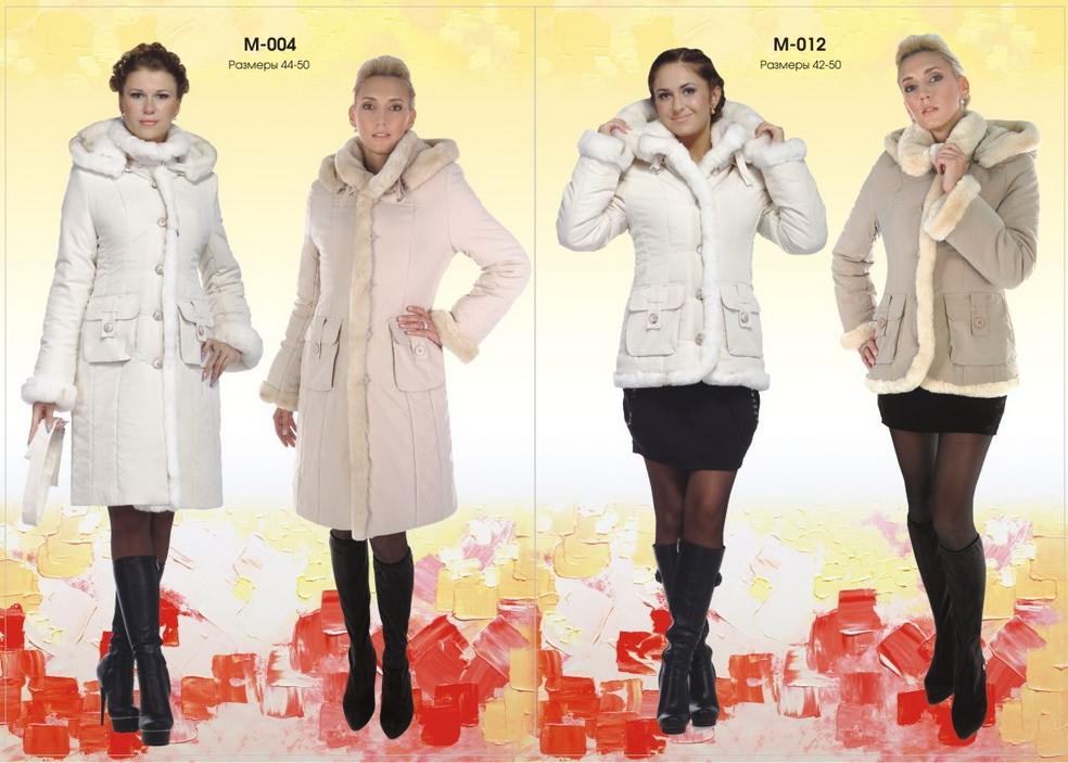 Продажа Женской Одежды Доставка