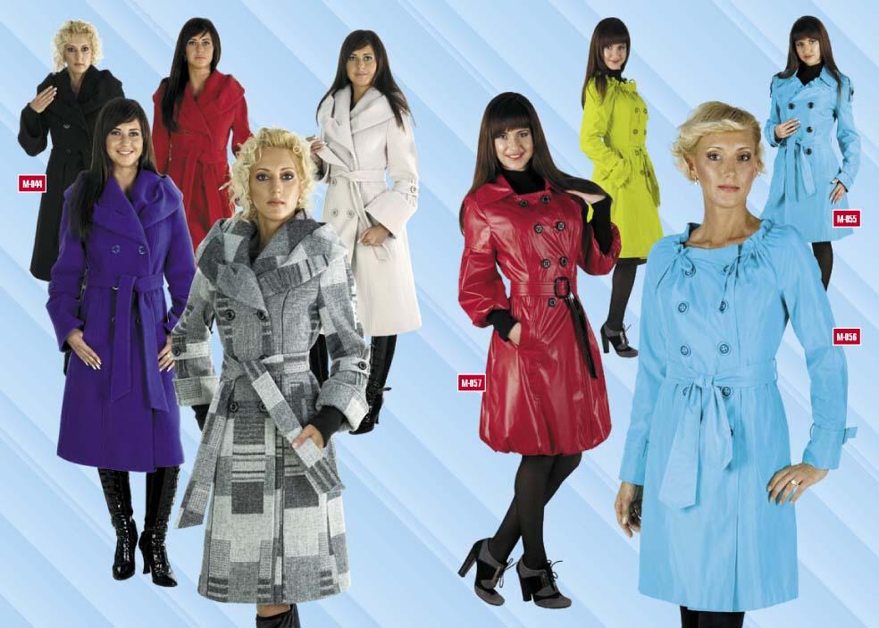 Фирмы Женской Верхней Одежды