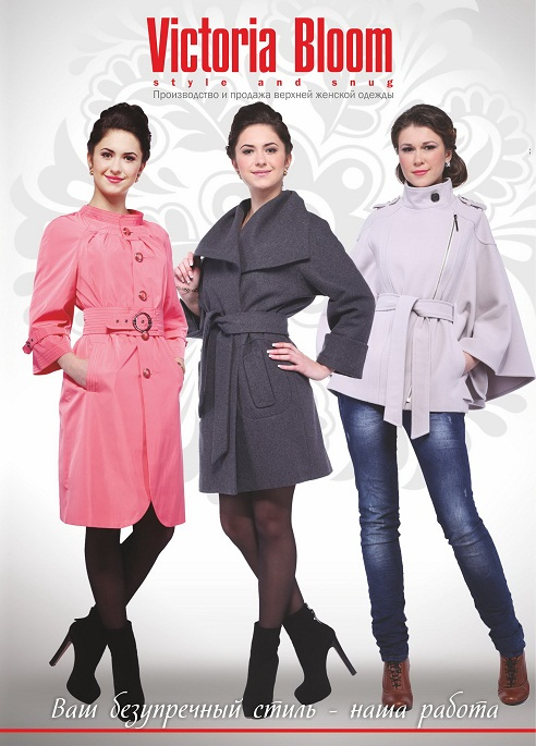 Женская Верхняя Одежда Весна